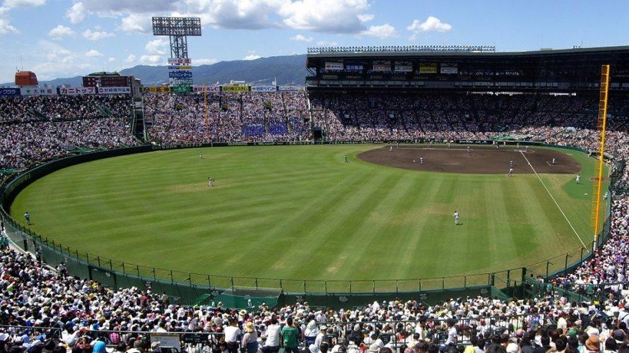 プロ野球の規定打席数は「大数の法則」で裏付けできる?