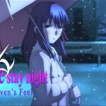 『Fate/stay night [Heaven's Feel]』を観てきた