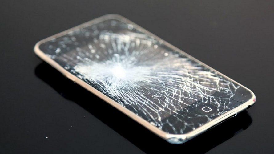 iPhoneを落としても割れない、頑丈すぎるケース URBAN ARMOR GEAR の紹介
