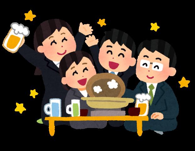 レストランの来客数予測@Kaggle〜データ分析編①